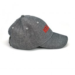 The side of a Kellyco Metal Detectors hat