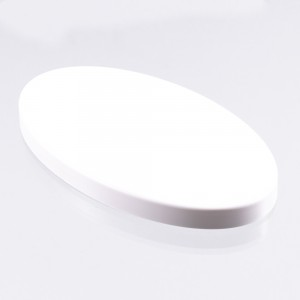 """Image of Minelab 10"""" White Elliptical Coil Cover"""
