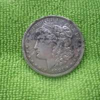 m6-finds-my-first-silver-dollar-2