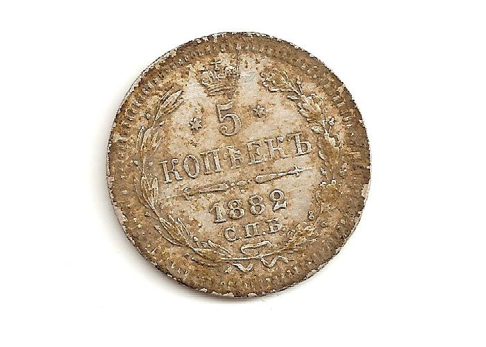 mxt-finds-a-128-year-old-foreign-silver-coin-2