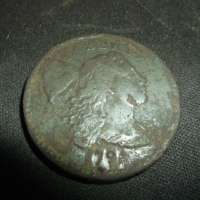 early-us-coin-1