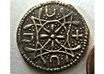 my-first-saxon-coin-2