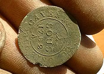 a-rare-french-coin-in-ma-1